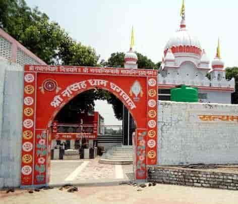Image result for NARSINGH JI TEMPLE, GHAGWAL Kathua