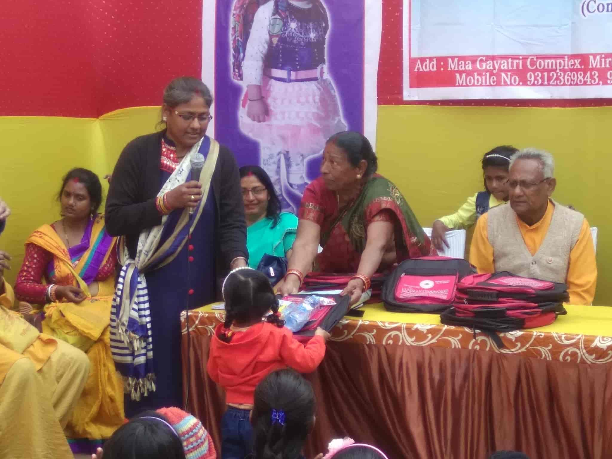 Muskaan Foundation, MIRCHAIBARI - Social Service Organisations in
