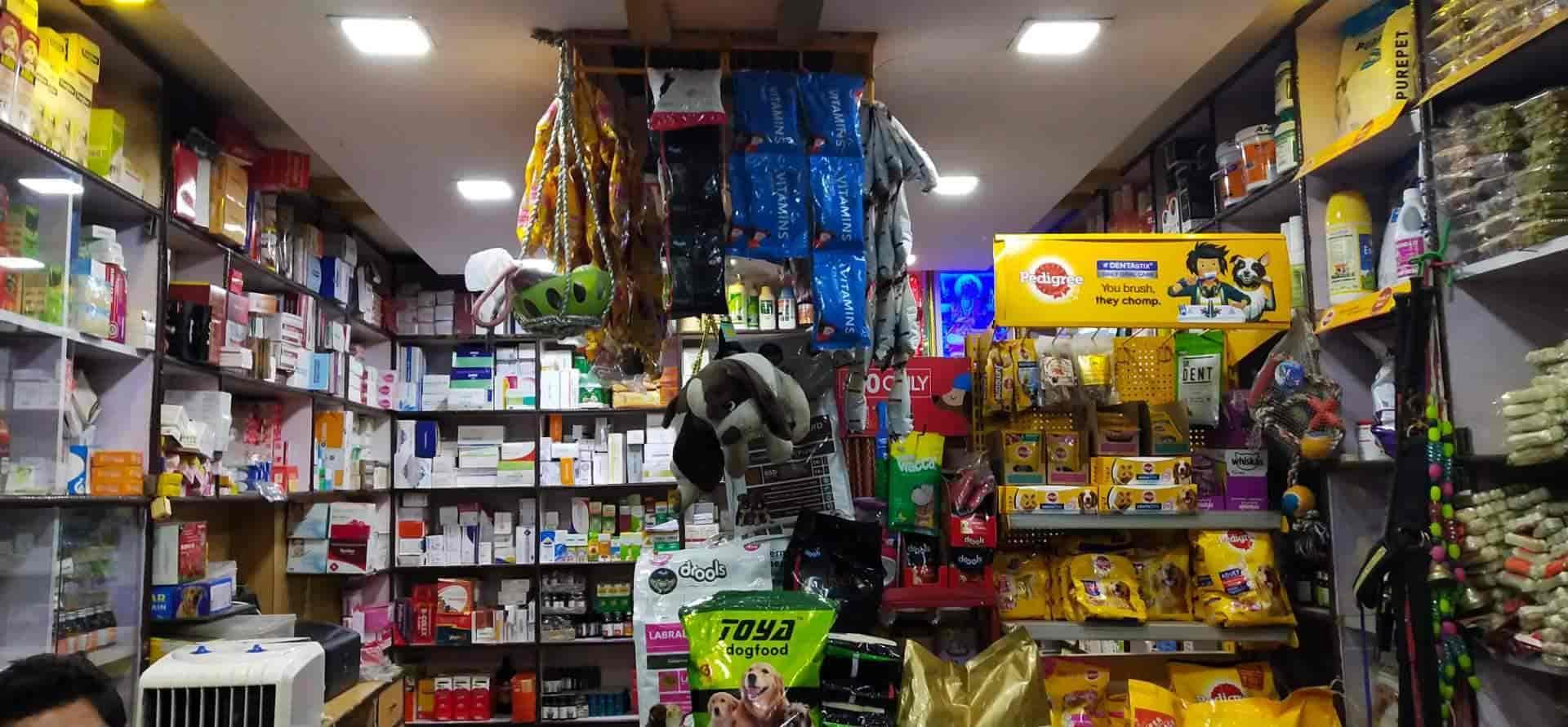 Guru Medicose, Barhi Road - Veterinary Medicine Retailers in Katni