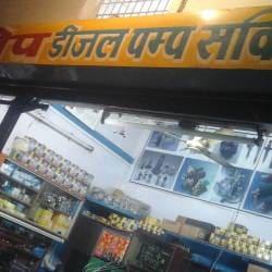 Sandeep Diesel Pump Service, Near Soni Market, New Bus Stand