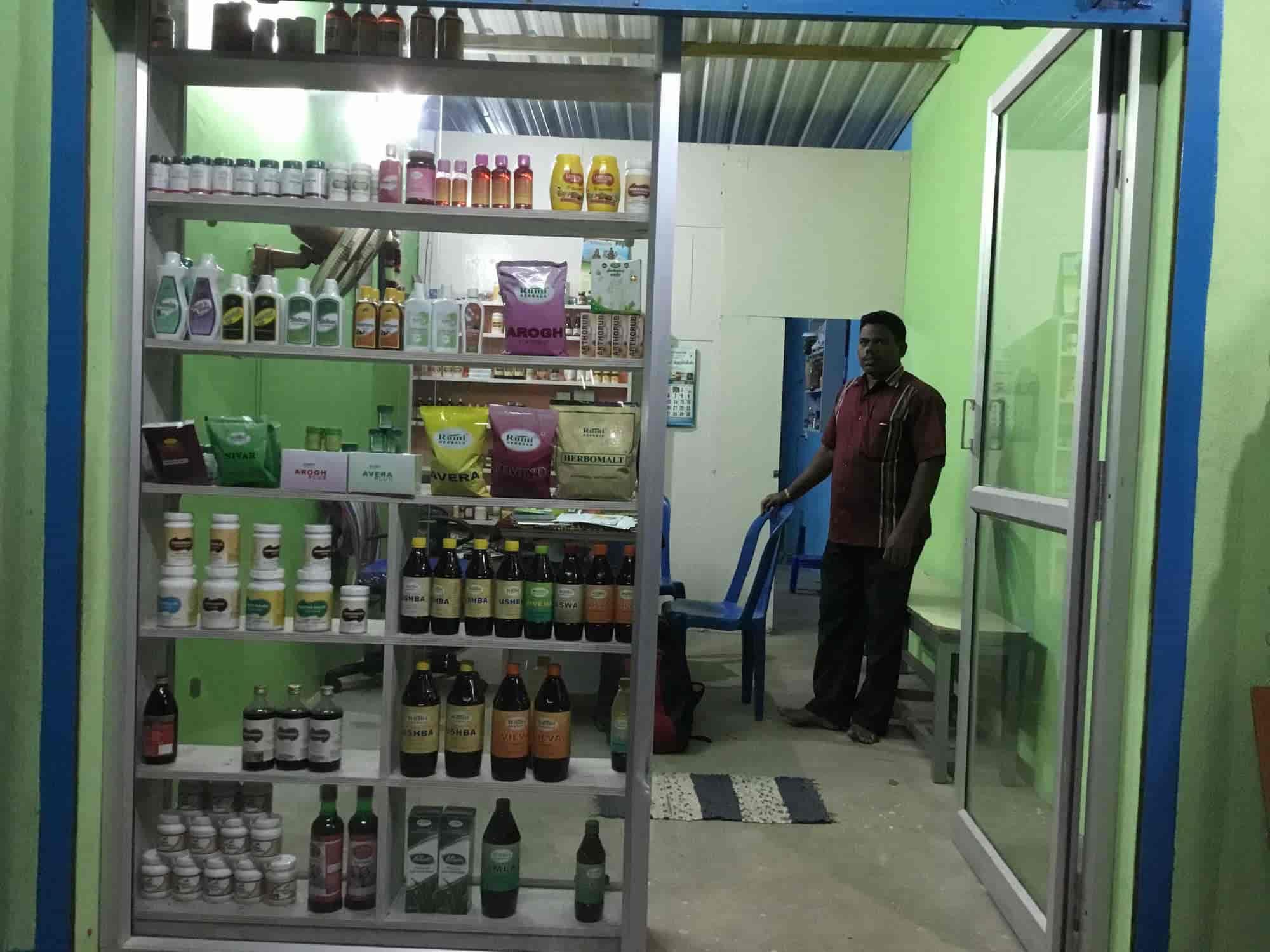 Sri Dhanvantri Ayurveda Treatment Centre, Katpadi HO - Ayurvedic