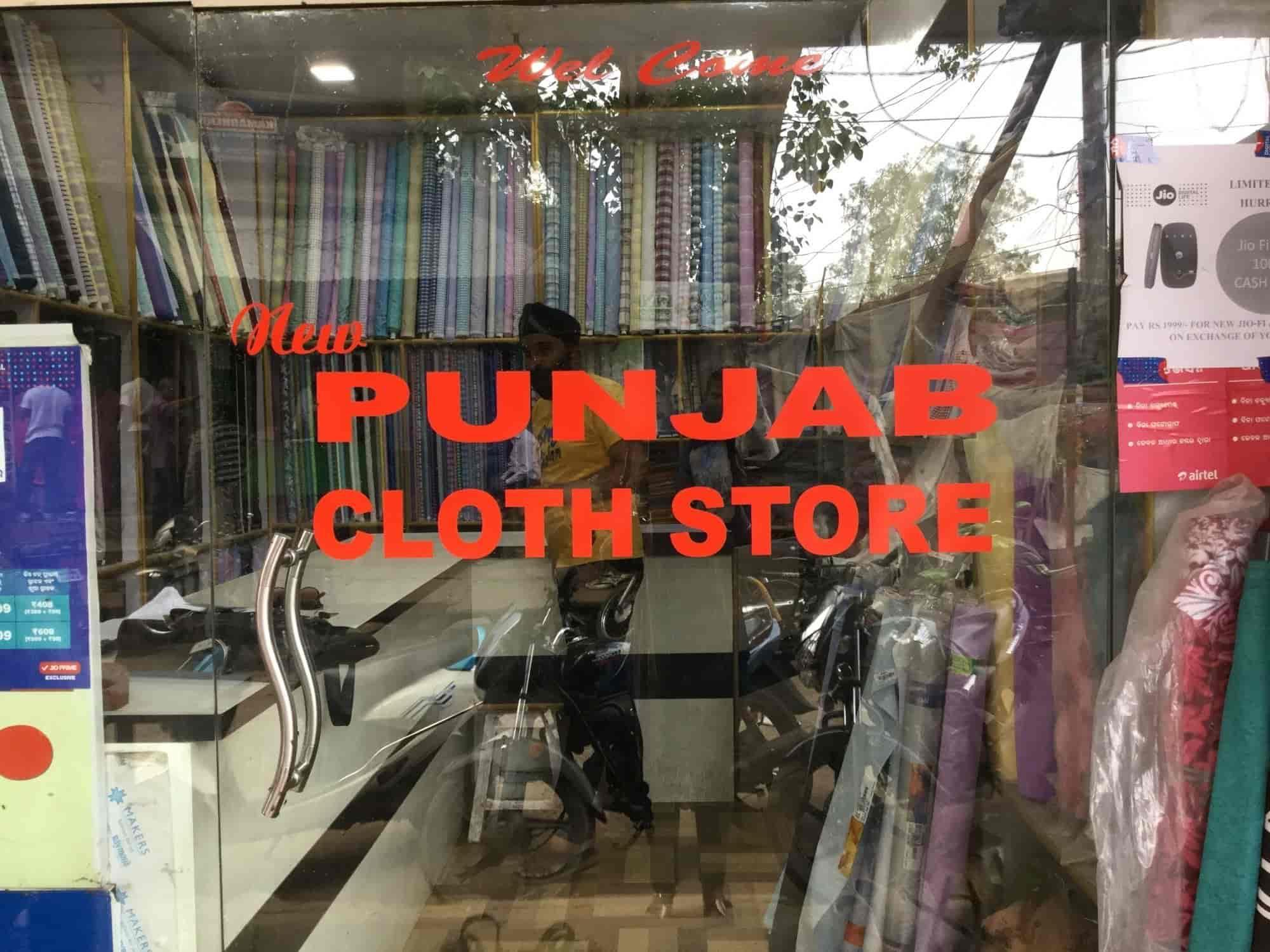 8815cf86c7a New Punjab Cloth Store Photos
