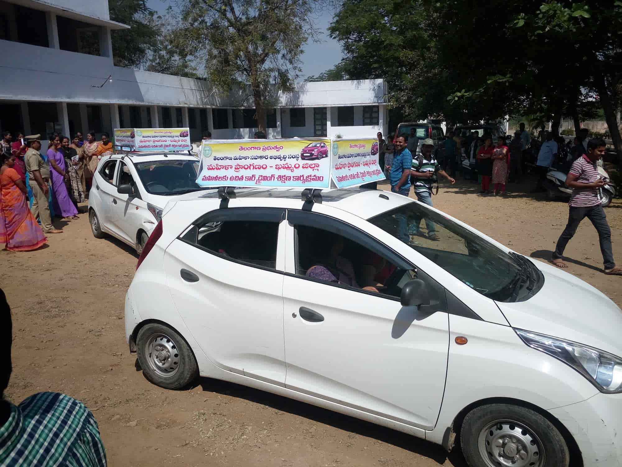 Krishna Car Driving School, Khammam Ho - Motor Training