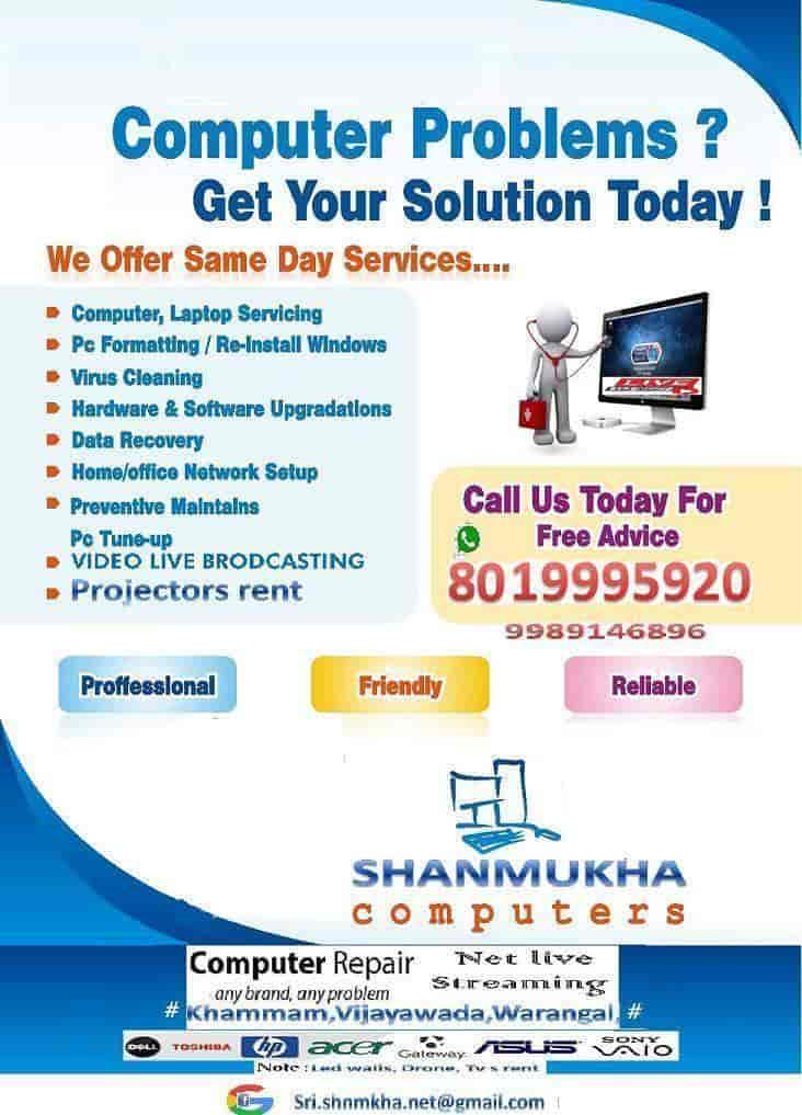 Shanmukha Computers Live streaming Photos, Khammam HO
