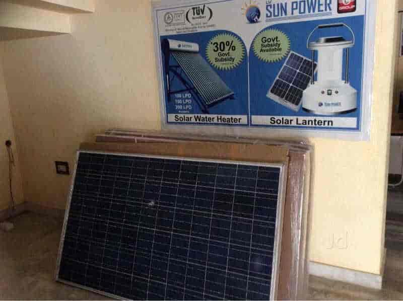 LV SUN POWER SOLAR Company, Opp  N S R Dailry - Solar Home