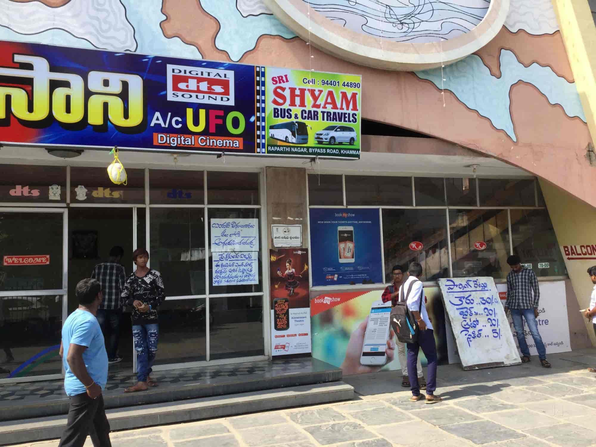 best cheap fdb28 4527f ... Kinnerasani Theater Photos, Gandhichowk, Khammam - Corporate Companies  For Cinema Halls ...