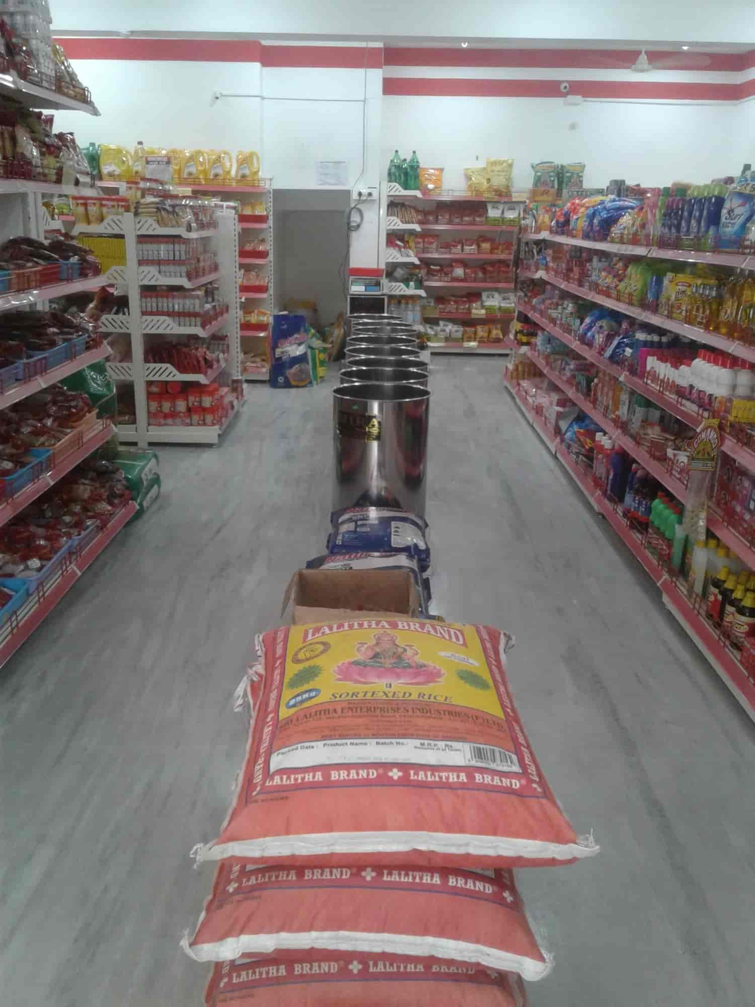 My Store, Beside R&B Gest House - Supermarkets in Khammam