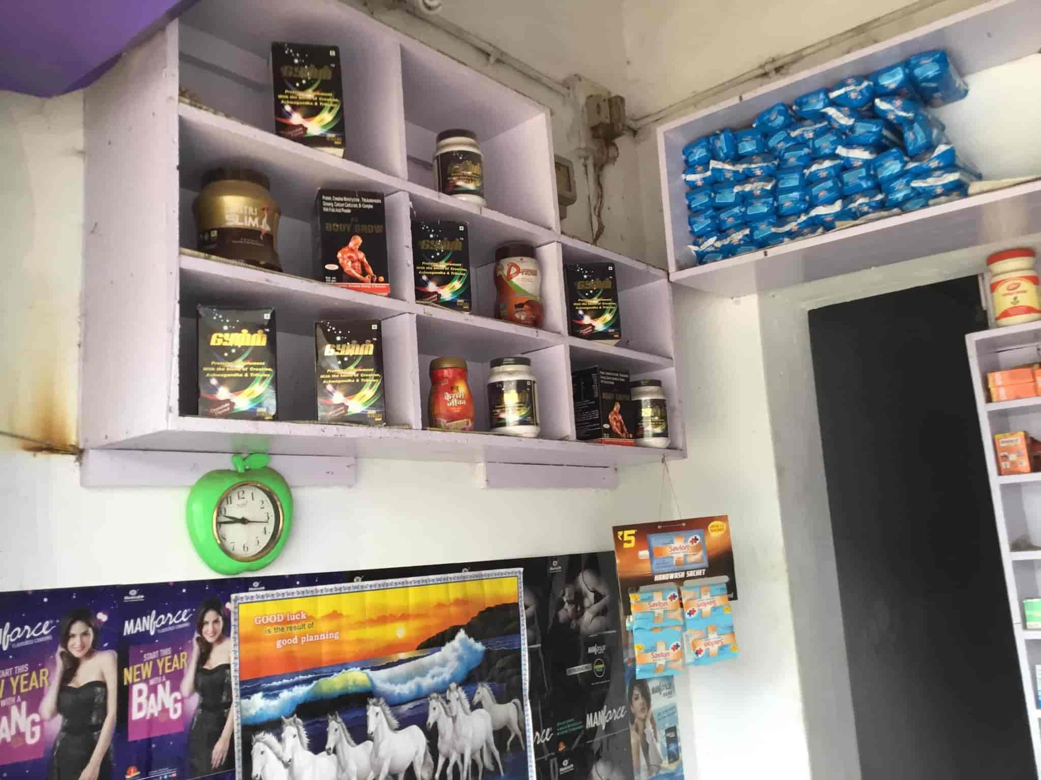 Sai Sankar Medicine Store, Pallahat - Chemists in Khurda