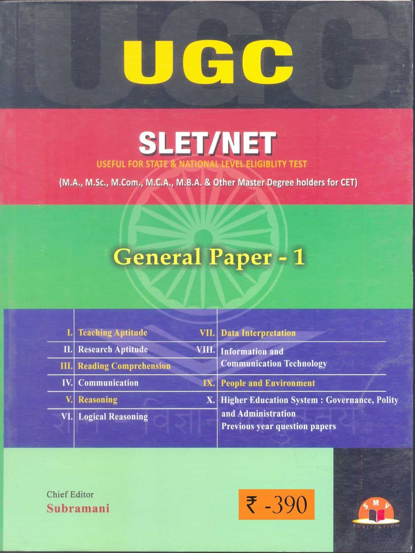 09dbce5e7ea54a SMV Publications   Pustaka Mantapa