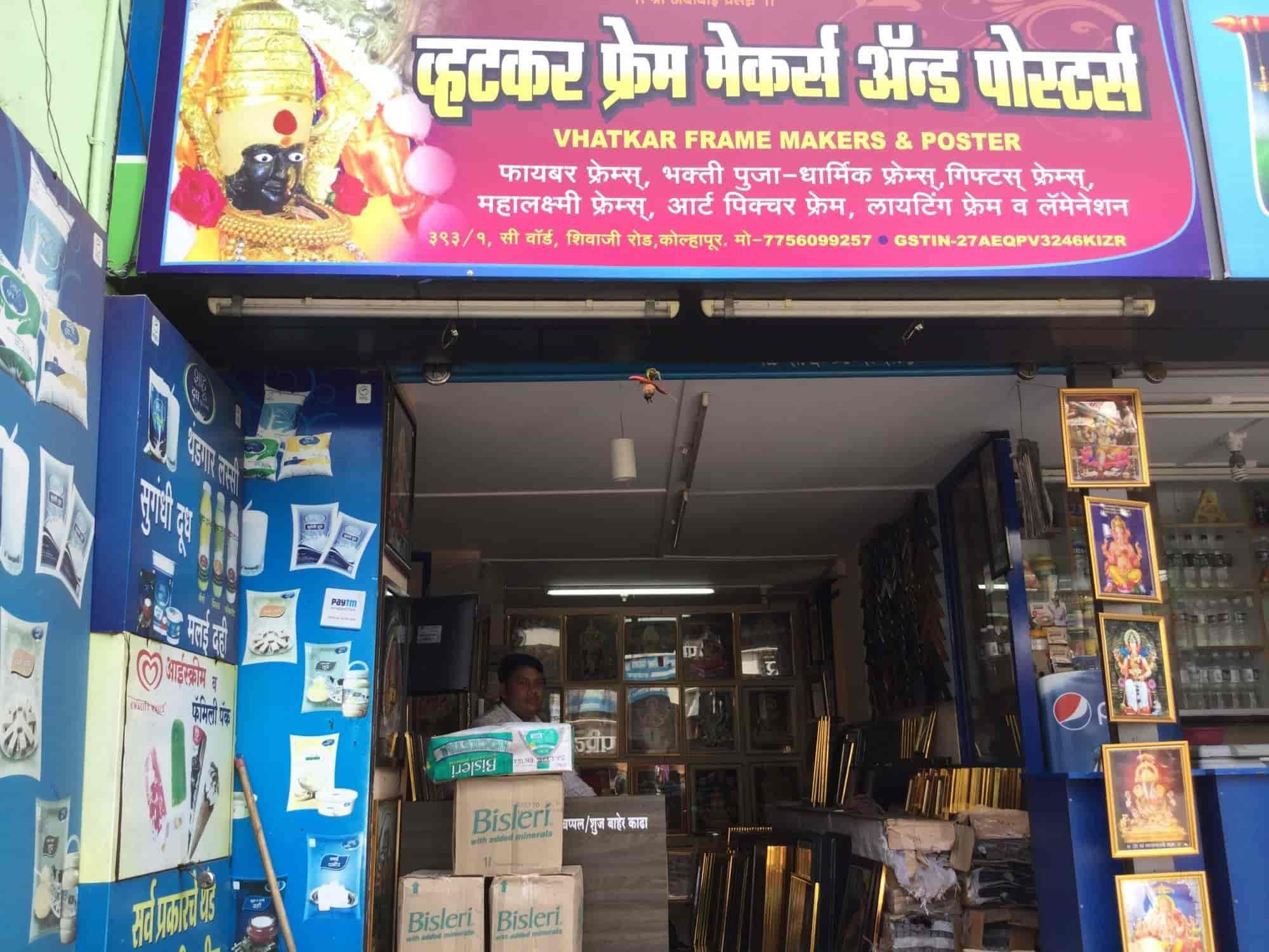 Vhatkar Frame Maker Poster Photos, Shivaji Peth, Kolhapur- Pictures ...