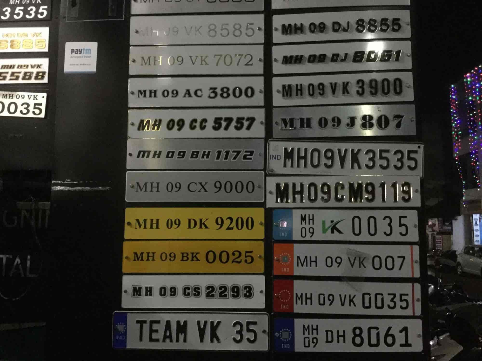 Team Vk, Shahupuri - Flex Printing Services in Kolhapur
