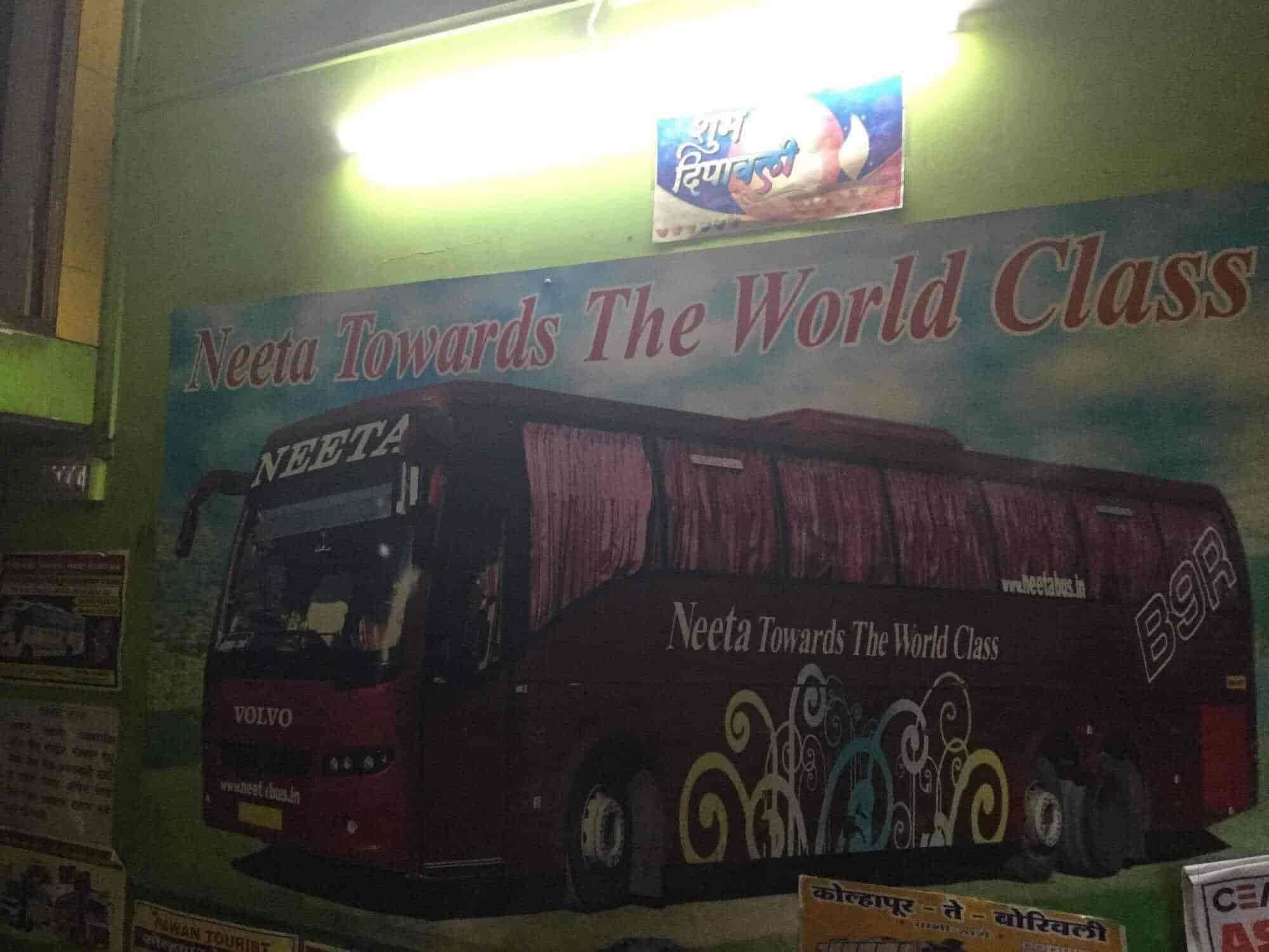 Neeta Travels (Ktc), New Shahupuri - Travel Agents in Kolhapur