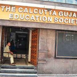 Calcutta Anglo Gujarati School, Radha Bazar - Schools in