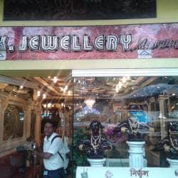 I K Jewellery Museum, Bowbazar - Jewellery Showrooms in Kolkata