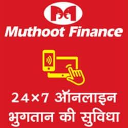 Muthoot Finance Ltd Jadavpur Personal Loans In Kolkata Justdial
