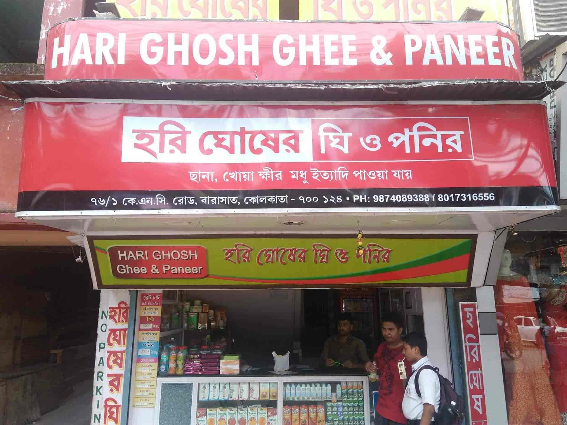 Hari Ghosher Ghee and Paneer, Barasat - Dairy Product Retailers in