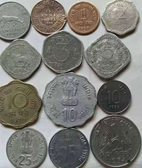 Sell Old Coins Reviews, Behala, Lucknow - 3 Ratings - Justdial