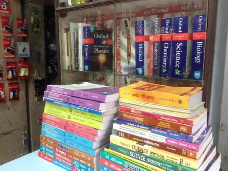 Selection Book Shop, Regent Park - Book Shops in Kolkata - Justdial
