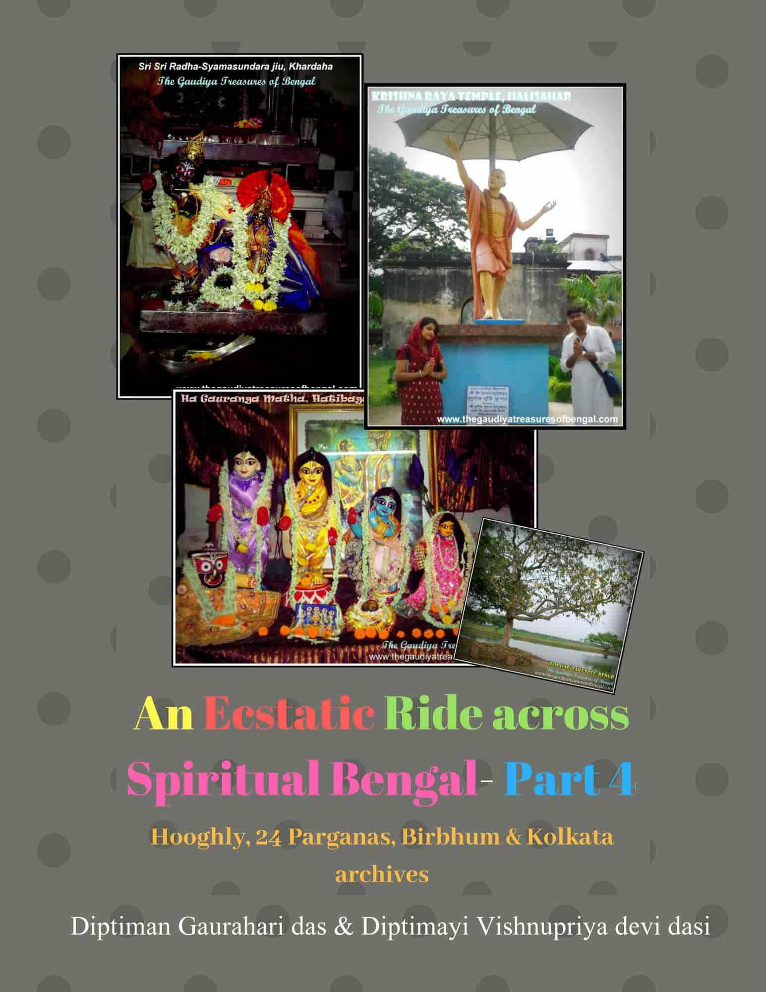 The Gaudiya Treasures OF Bengal, Beadon Street - Spiritual Book