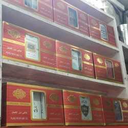 A R Aromatics, Tea Board - Perfume Dealers in Kolkata - Justdial