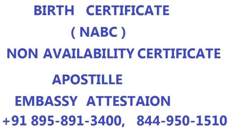 Indian Passport Birth Certificate Services Birth Certificate