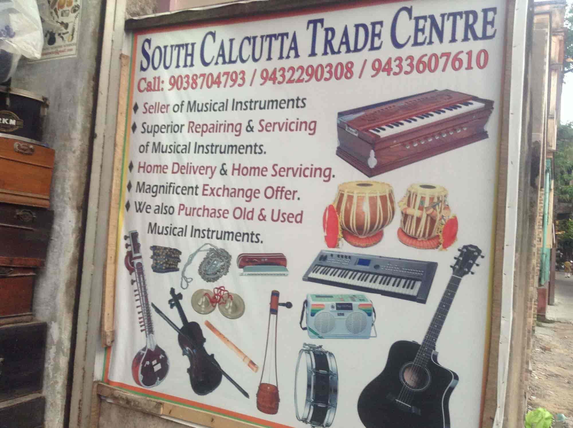 South Calcutta Trade Centre Photos, Bhawanipur, Kolkata