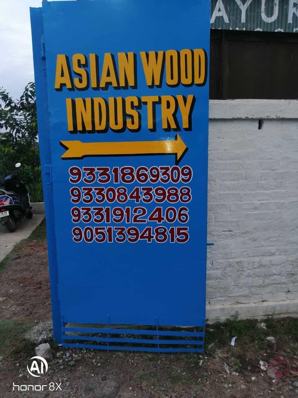 Asian Wood Industry Photos, Natagarh, Kolkata- Pictures & Images