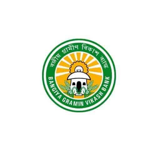 Bangiya Gramin Vikash Bank Pension Loan