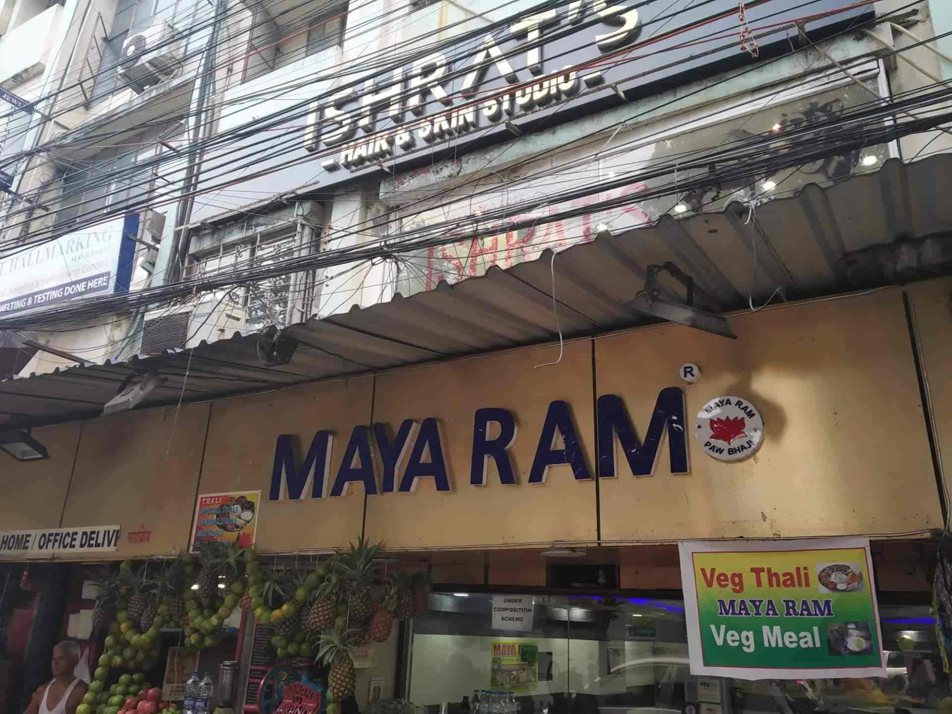 Maya Ram, Midleton Row, Kolkata - Desserts, Chinese, South Indian, North Indian, Fast Food, Continental, Street Food, Pure Vegetarian Cuisine Restaurant - Justdial