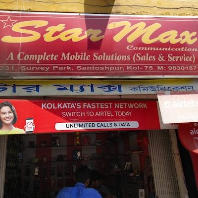 Star Max Communication, Santoshpur - Mobile Phone Dealers in Kolkata