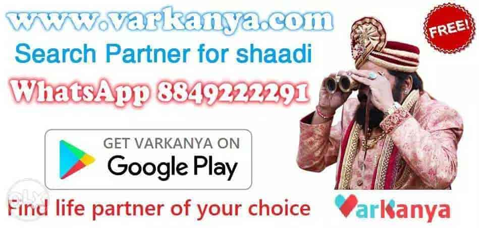 Varkanya Matrimony Marriage Bureaus Free, Hadia
