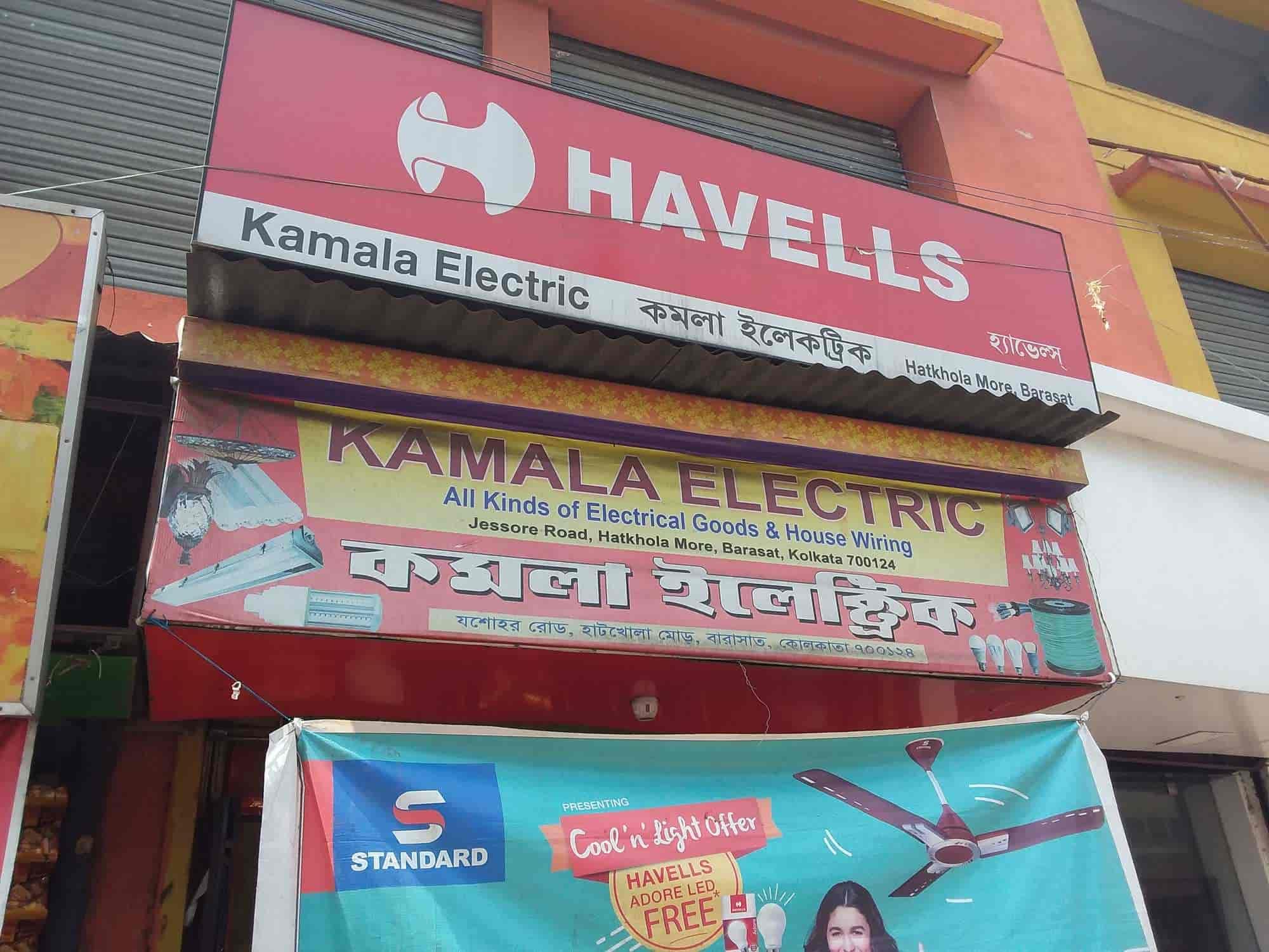 Kamala Electric Barasat Kamla Electrical Goods Dealers Wiring Arawh In Kolkata Justdial