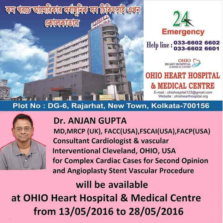 Ohio Heart Hospital & Medical Centre - Private Hospitals - Book