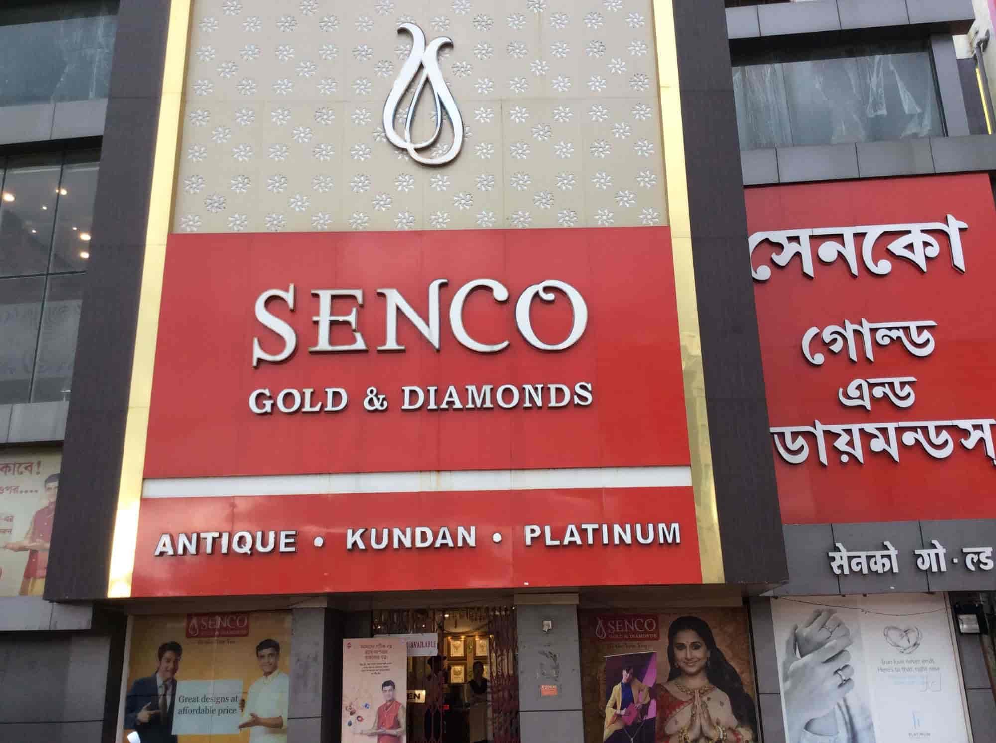 Senco Gold & Diamonds, Baguiati - Gold Jewellery Showrooms