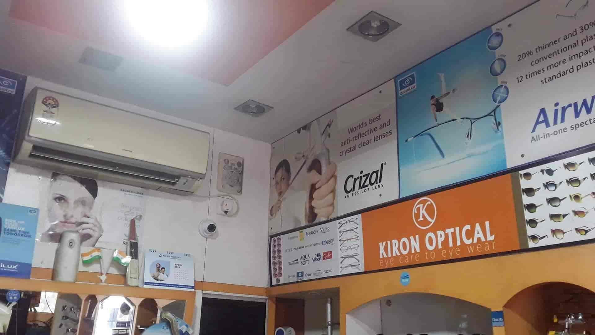 Kiron Optical, Birati - Opticians in Kolkata - Justdial