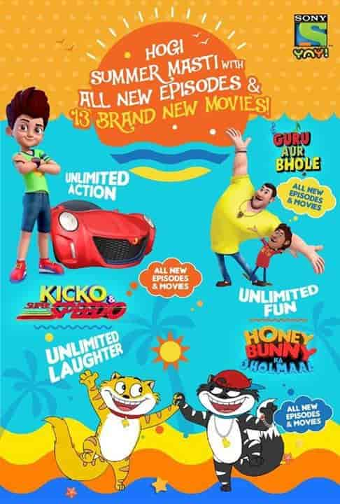 Sony Pictures Networks Distribution India Pvt Ltd, Circus