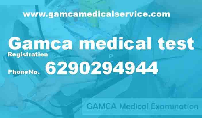 Gamca, Topsia Kolkata - Gcc Approved Medical Test Centre For