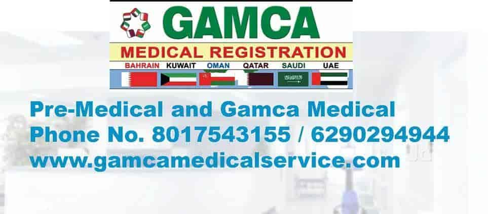 Gamca Medical Service Photos, East Kolkata Township, Kolkata