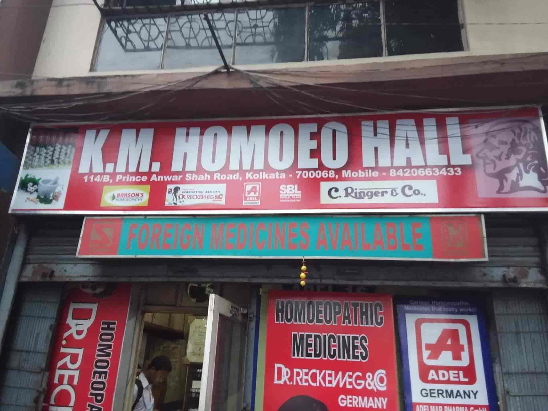 K M Homeo Hall Photos, Jodhpur Park, Kolkata- Pictures