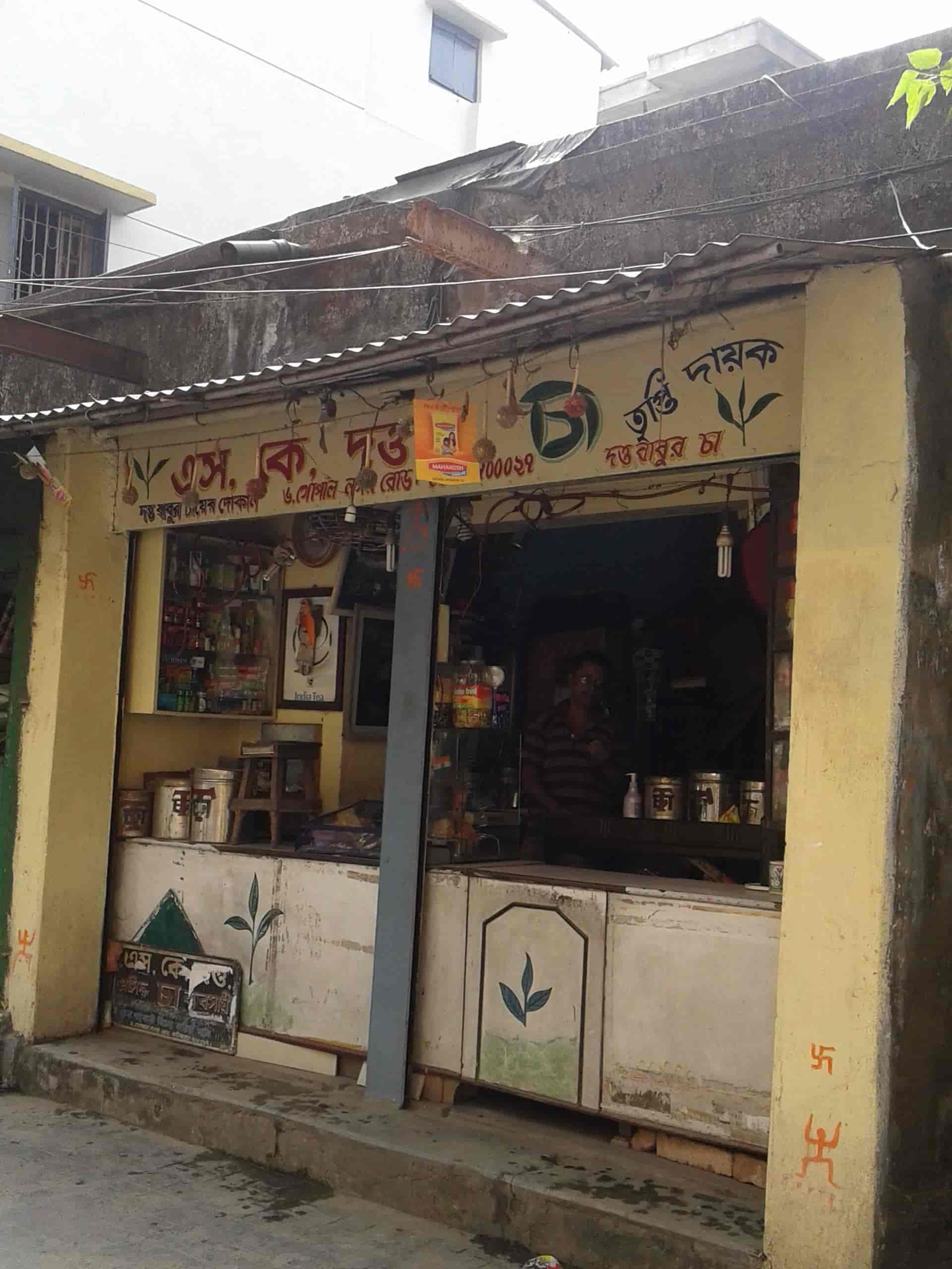 S K Datta Stores, Alipore - Tea Leaf Retailers in Kolkata - Justdial