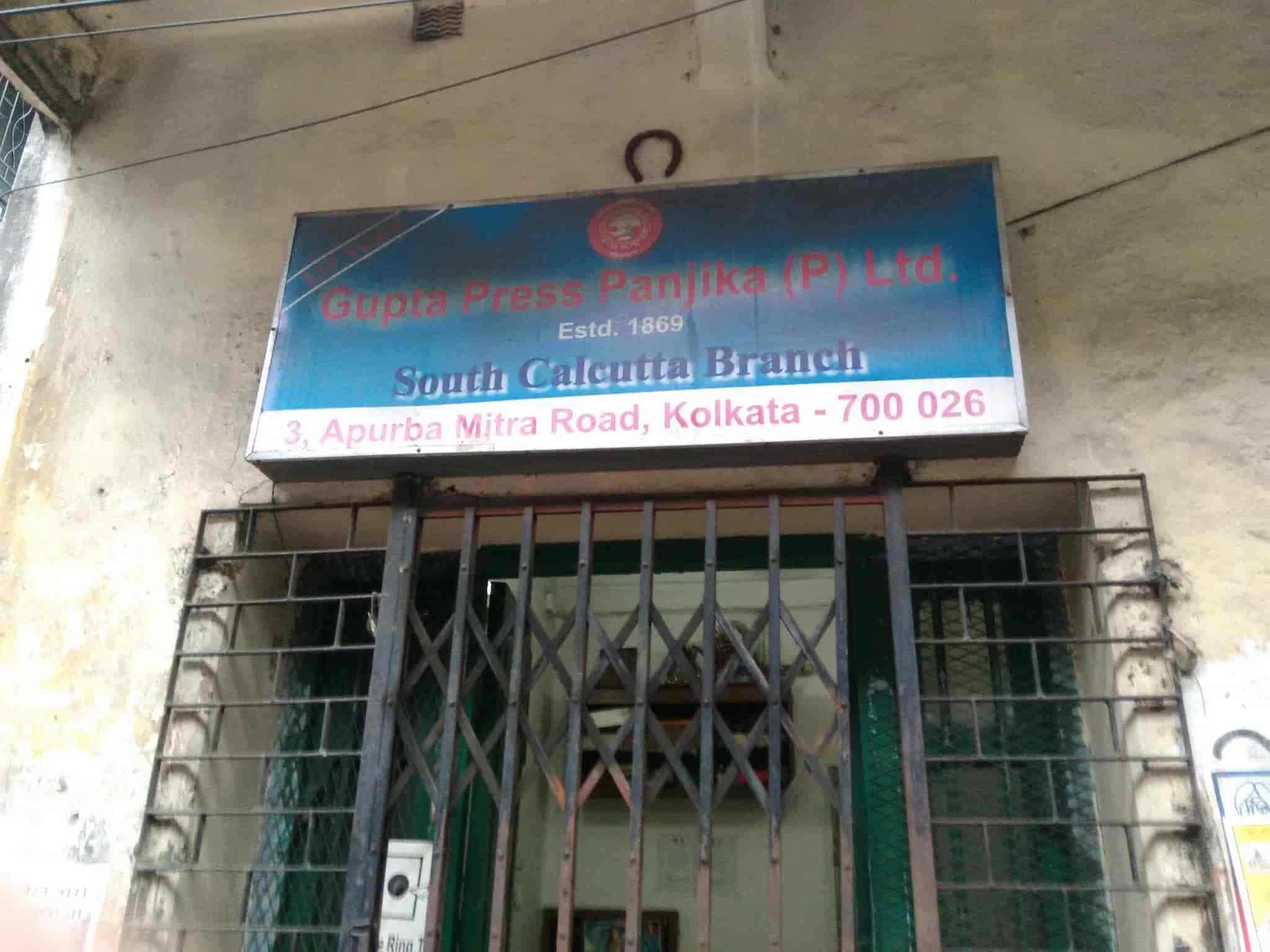 Gupta Press Panjika Pvt Ltd, Kalighat - Astrologers in