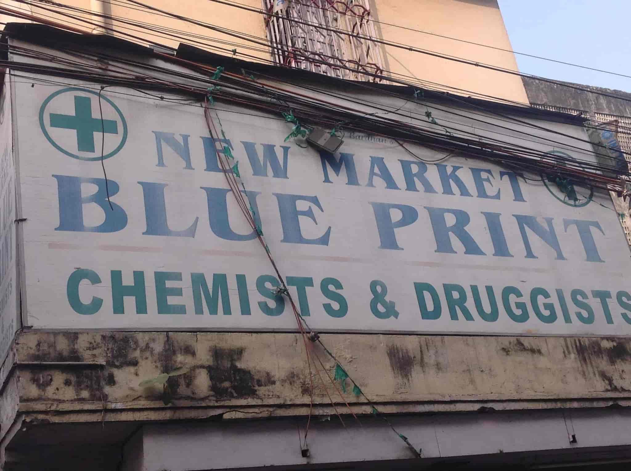 New market blue print new market chemists in kolkata justdial malvernweather Choice Image