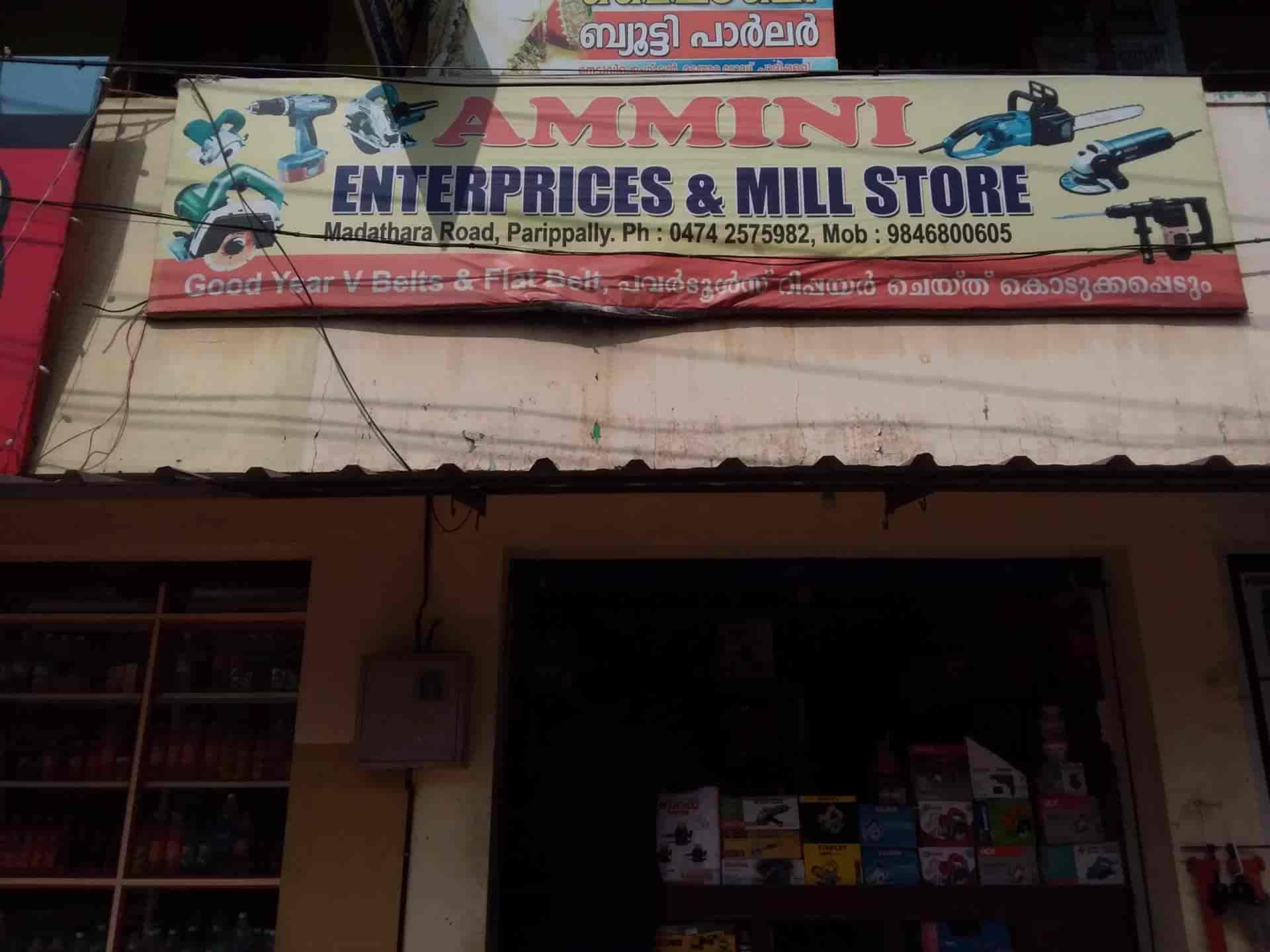 Ammini Enterprises Photos, Parippally, Kollam- Pictures & Images