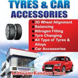 Shanavas Car Centre Perumpuzha Tyre Dealers In Kollam Justdial