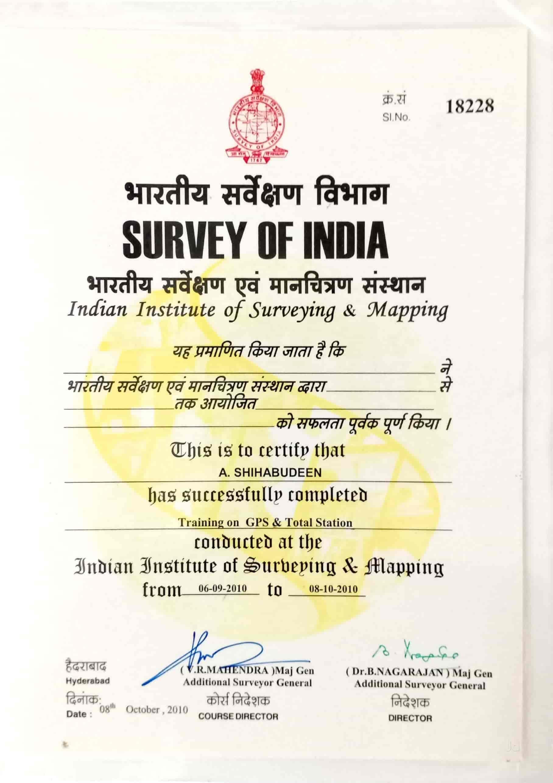 Axis Digital Survey & Training Centre, Karunagappally - Land