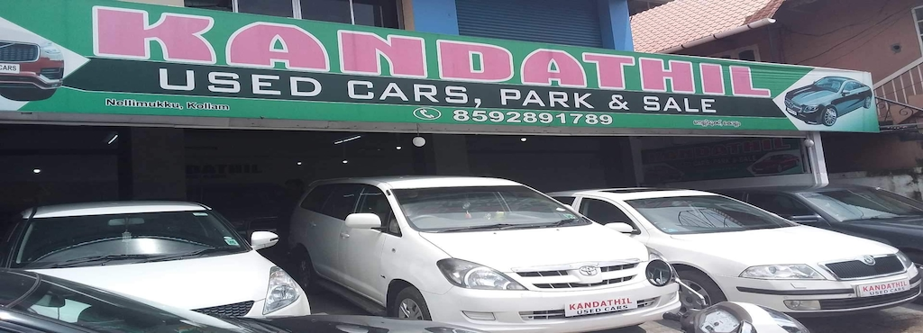 Used Cars Dealers >> Kandathil Used Cars And Sale Opp Petrol Pump Second Hand Car