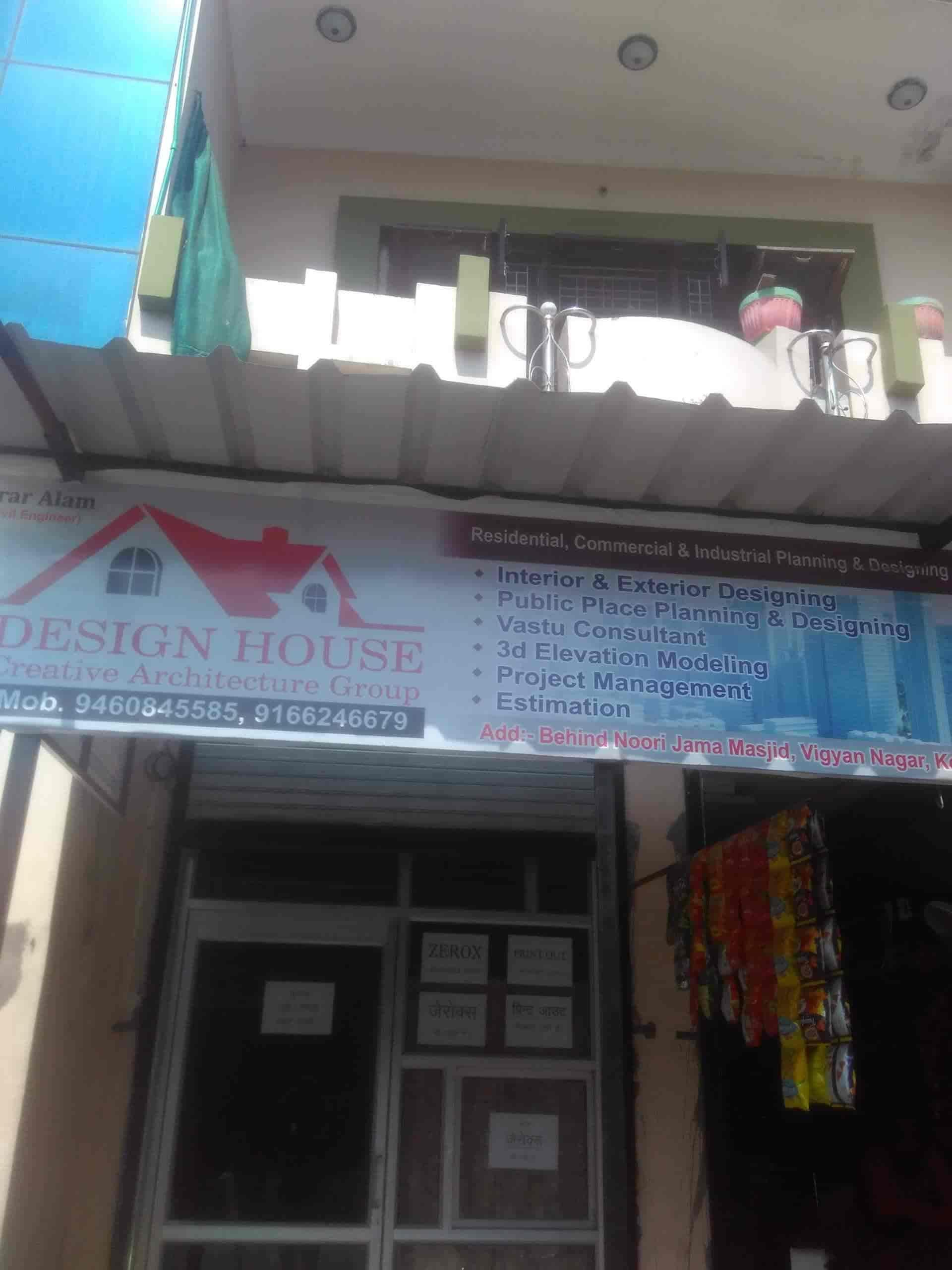 Design House Vigyan Nagar Architects In Kota Rajasthan
