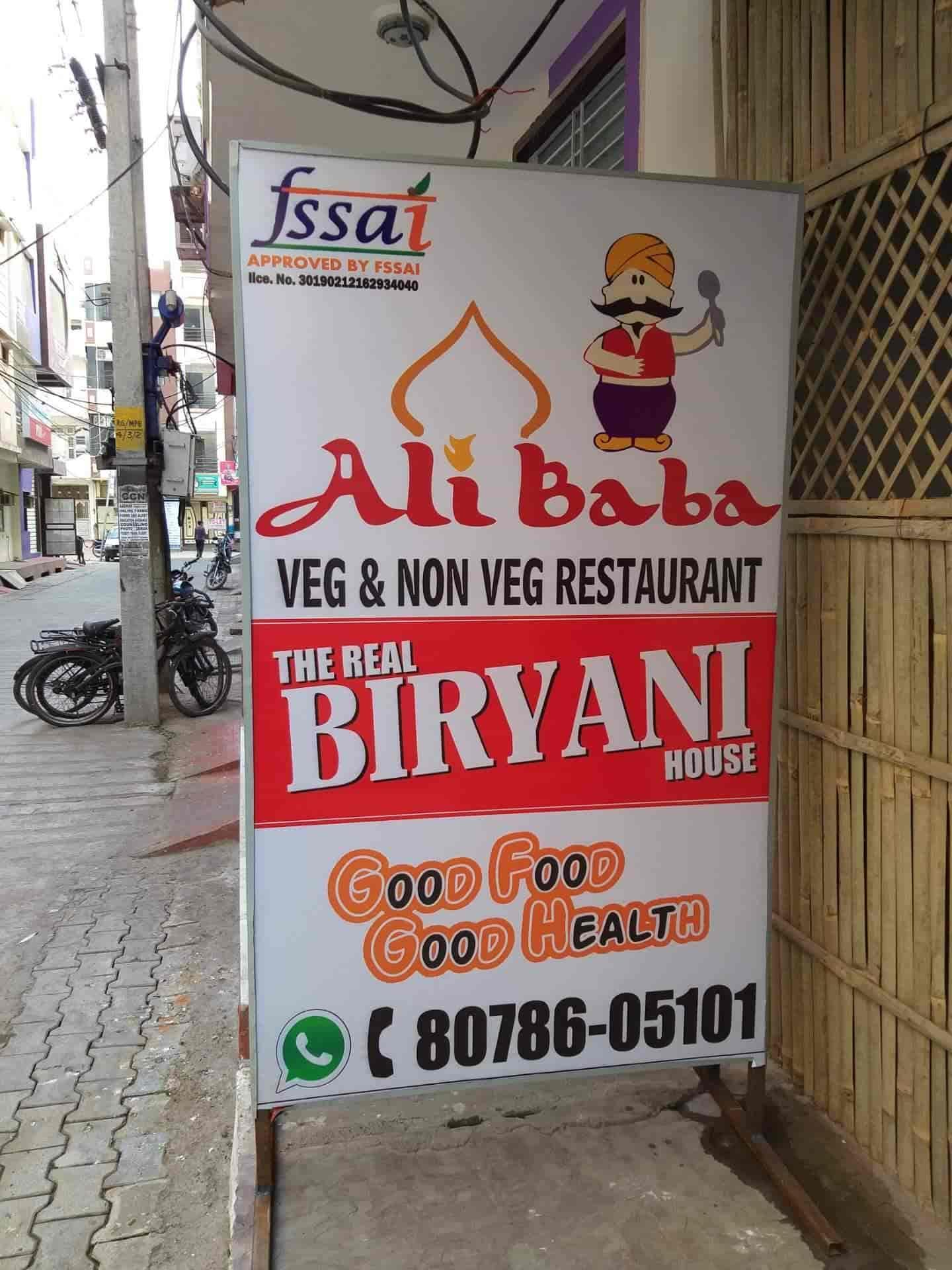Ali Baba Veg & Non Veg Restaurant, Mahaveer Nagar, Kota