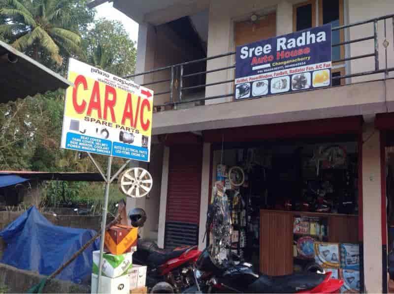 Sree Radha Auto House, Perunna - Automobile Part Dealers in Kottayam