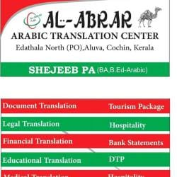 Arabic Translation Services, Near Bus Stand - Translation Service